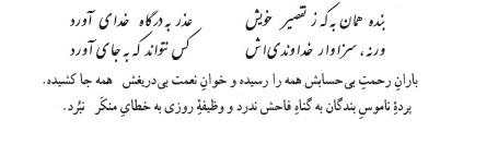 ali_fathi