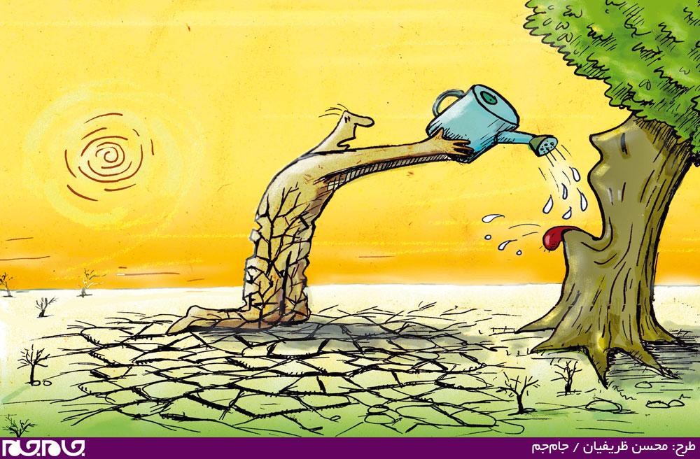 islam _ shia _ Reality  (13)