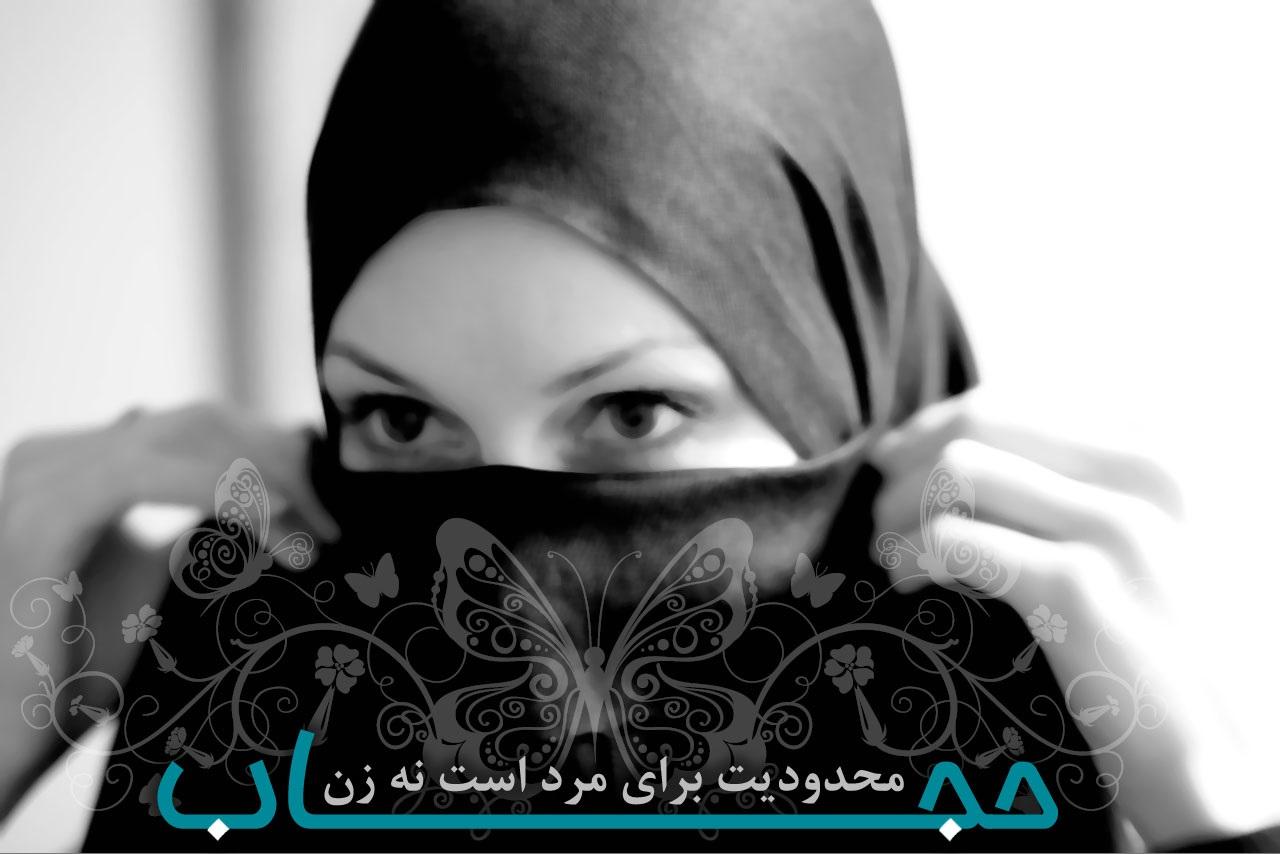 islam _ shia _ Reality  (27)
