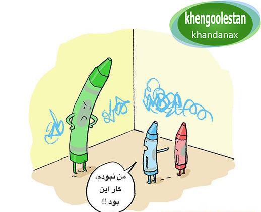 khengoolestan_khandanax (26)