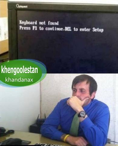 khengoolestan_khandanax (5)