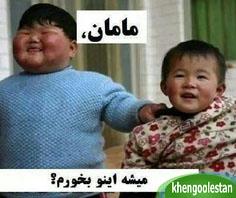 khengoolestan_khandanax (9)