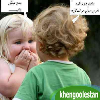 khengoolestan.com_khandanax (6)