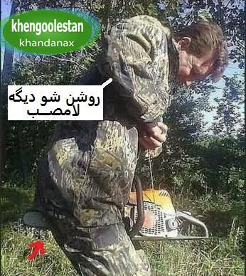 khengoolestan_khandanax (555)