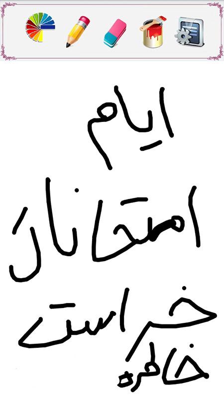 14_khordad_naghashi_ersal_shode (18)