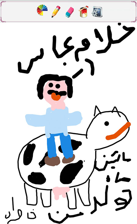 14_khordad_naghashi_ersal_shode (6)