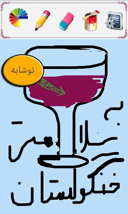 14_khordad_naghashi_ersal_shode (7)