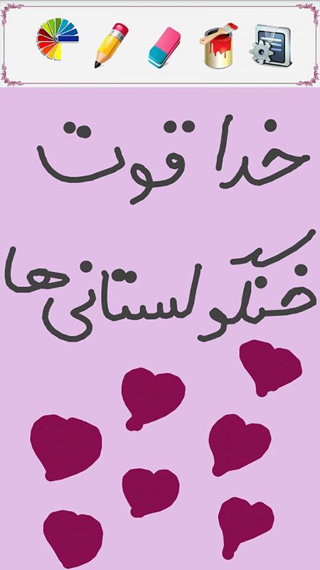 14_khordad_naghashi_ersal_shode (9)