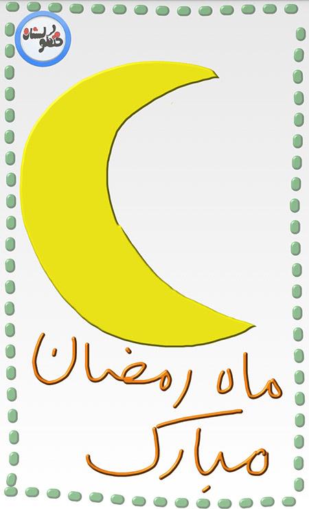 khengoolestan_belgheys_21_khordad