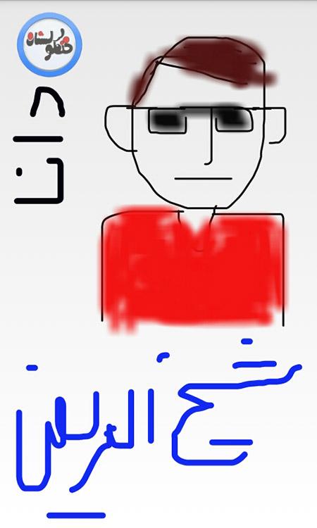 khengoolestan_naghashi_21_khordad_95 (11)