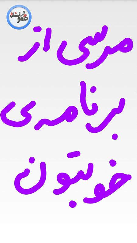 khengoolestan_naghashi_21_khordad_95 (13)