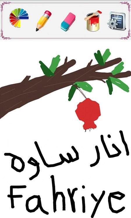 khengoolestan_naghashi_21_khordad_95 (17)