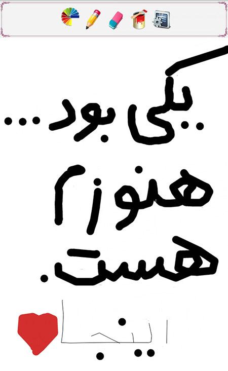 khengoolestan_naghashi_21_khordad_95 (20)