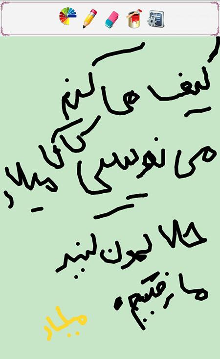 khengoolestan_naghashi_21_khordad_95 (22)