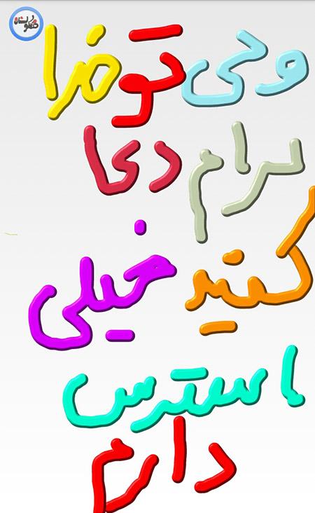 khengoolestan_naghashi_21_khordad_95 (23)