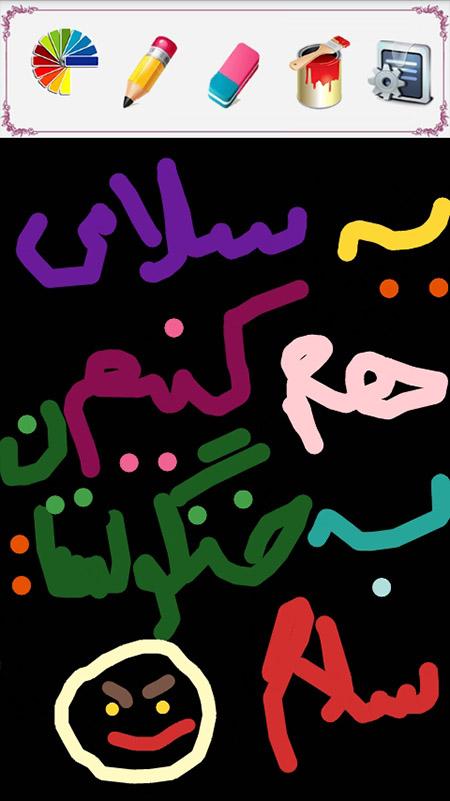 khengoolestan_naghashi_21_khordad_95 (24)