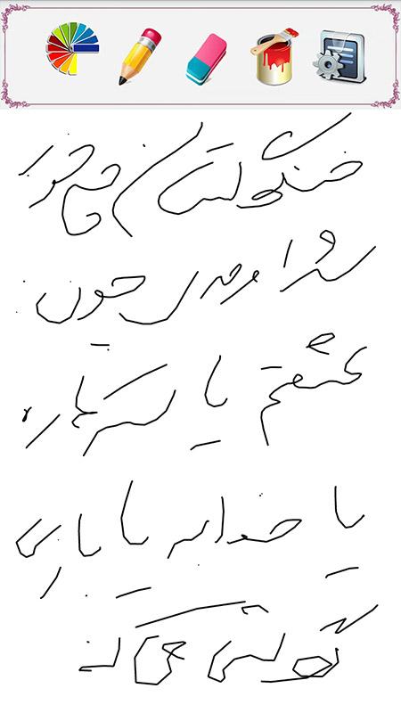 khengoolestan_naghashi_21_khordad_95 (6)