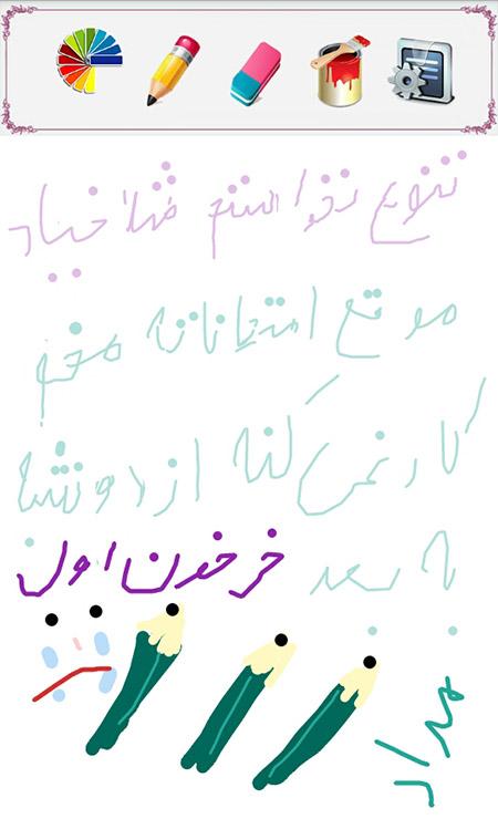 khengoolestan_naghashi_21_khordad_95 (7)