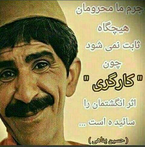 khengoolestan_sokhan_bozorgan_hossein_panahi_1_shahrivar (1)