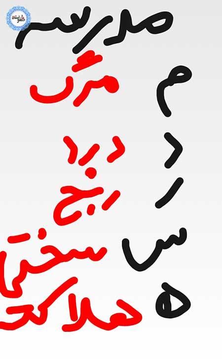khengoolestan_naghashi_2_mehr_1395-23