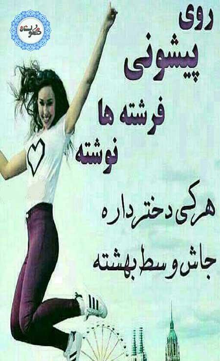 khengoolestan_naghashi_2_mehr_1395-9