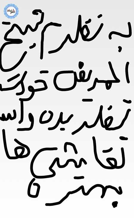 khengoolestan_naghashi_ersali_8_mehr_1395-11