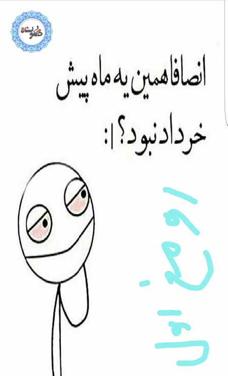 khengoolestan_naghashi_ersali_8_mehr_1395-17