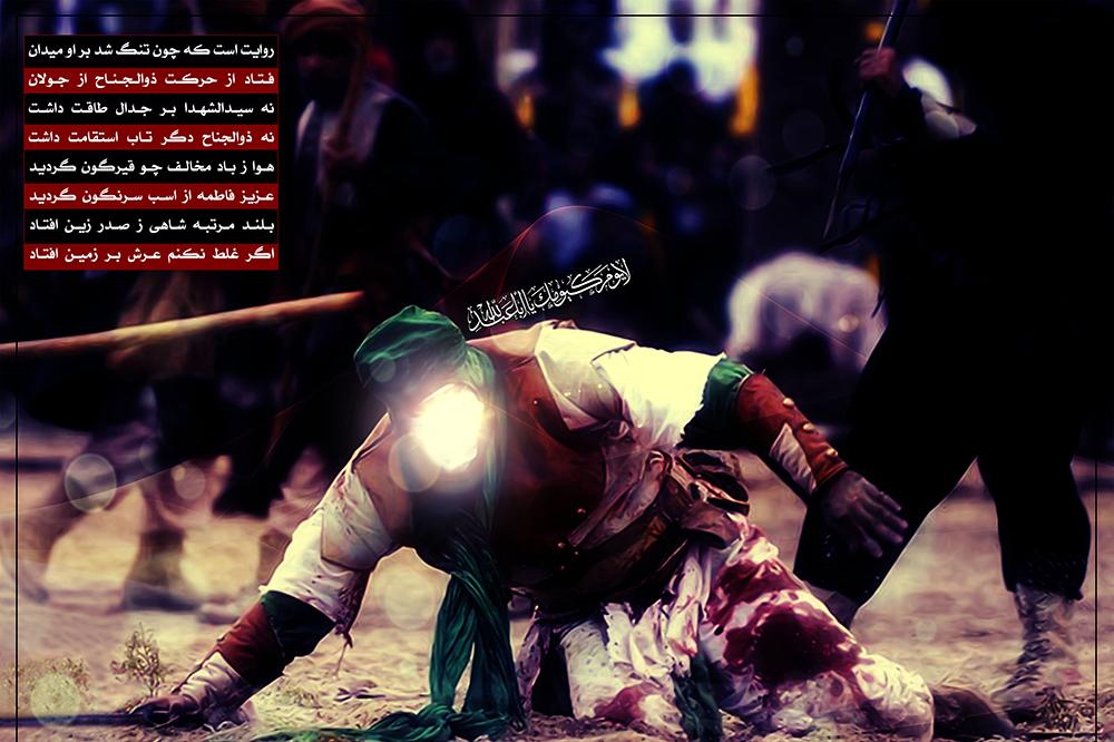 emam_hossein_shaid_atshan