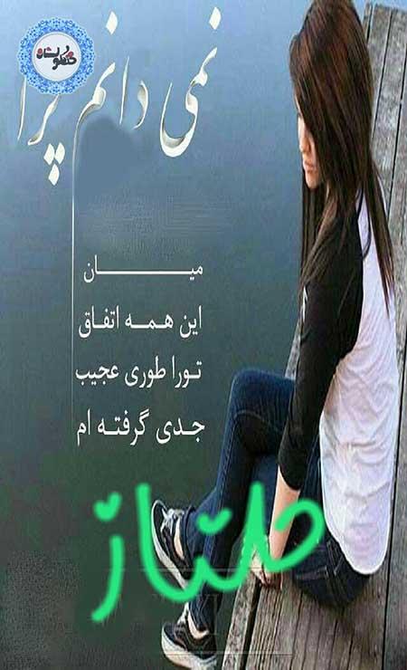 khengoolestan_naghashi_16_mehr_1395-13