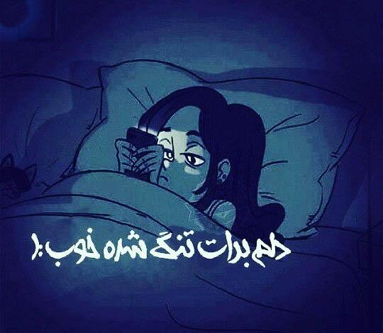 khengoolestan_ali_ghazi_nezam_20_aban_1395