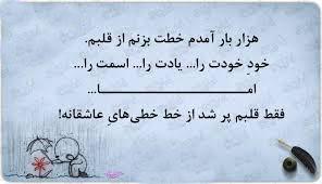 khengoolestan_post_tanaz_image_17_aban_95