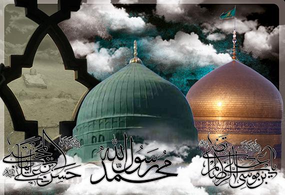 shahadat_emam_reza_emam_hasan_sogvari_hazrat_mohammad_3