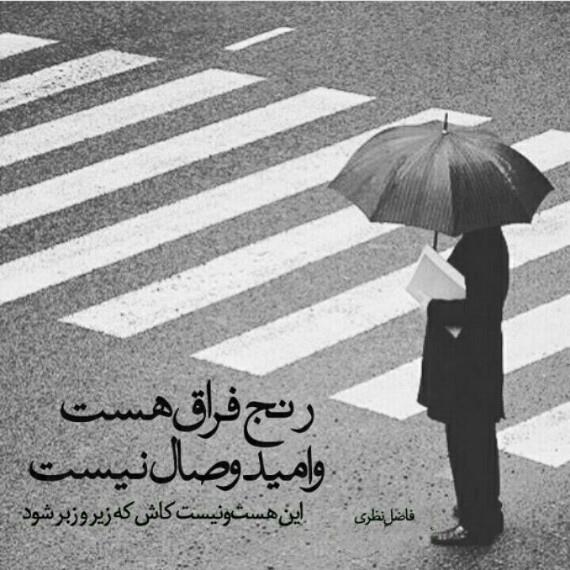 khengoolestan_fazel_nazari_13_azar_post_adams