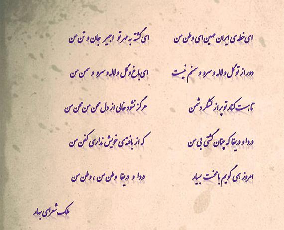 khengoolestan_iraj_bastami_5_dey_1395-3