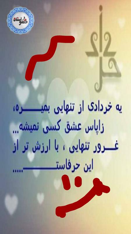 khengoolestan_naghashi_28_azar_1395-10