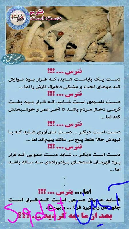 khengoolestan_naghashi_28_azar_1395-3