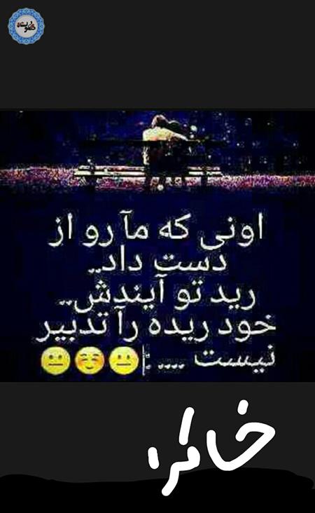 khengoolestan_naghashi_28_azar_1395-7