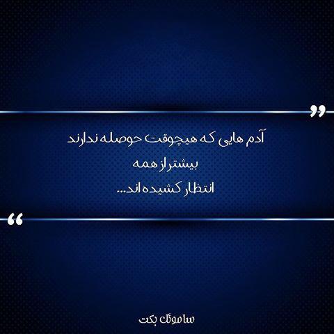 khengoolestan_sokhan_bozorgan_10_dey_1395