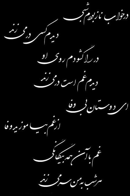 khengoolestan_image_post_darushe_30_dey_1395