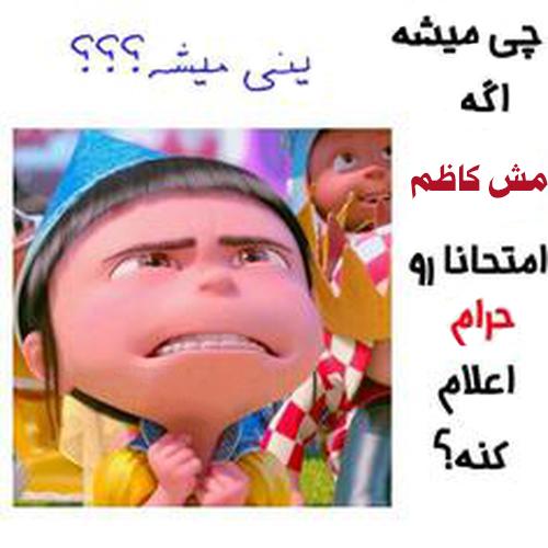 khengoolestan_mash_kazem_13_dey_1395