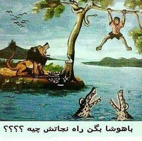 khengoolestan_moaama_chistan_21_dey_1395