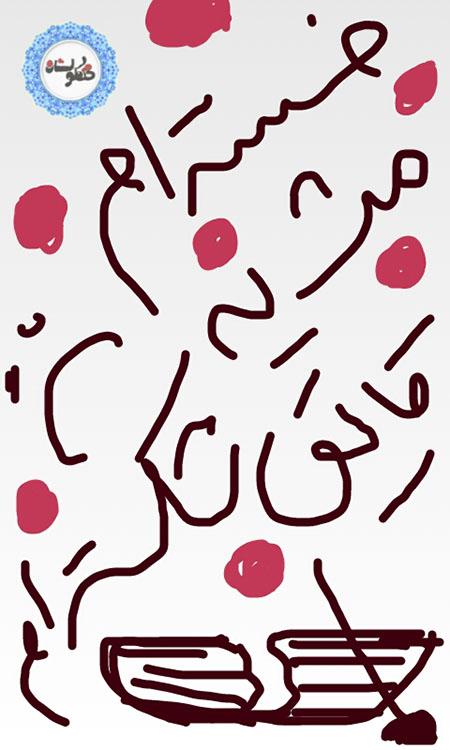 khengoolestan_naghashi_19_dey_1395-1
