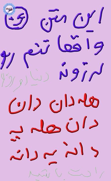 khengoolestan_naghashi_19_dey_1395-11
