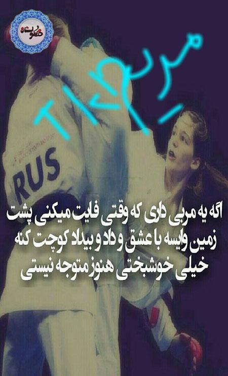 khengoolestan_naghashi_19_dey_1395-13