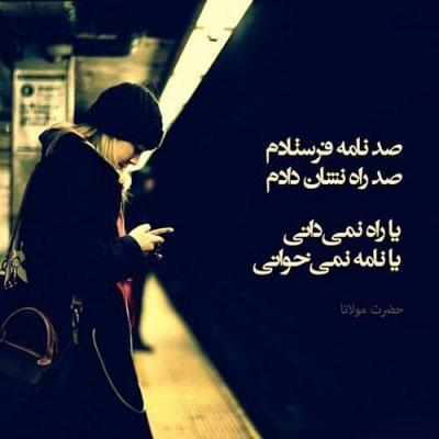 khengoolestan_name_nemikhani_2_bahman_1395