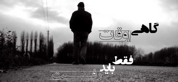 khengoolestan_post_afsongar_3_bahman_1395