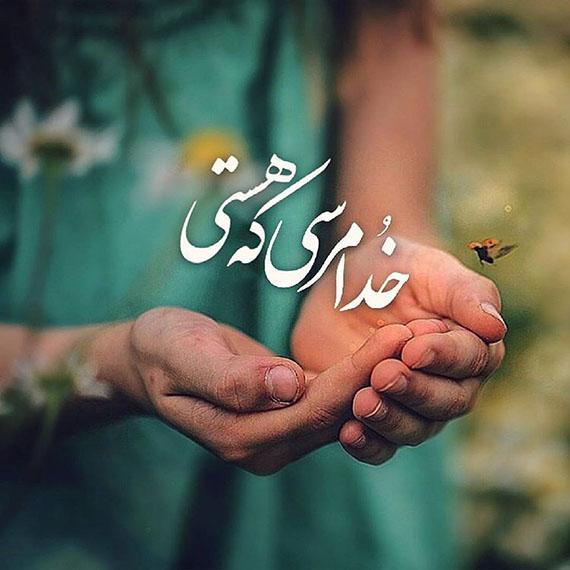 khengoolestan_post_afsongar_5_bahman_1395