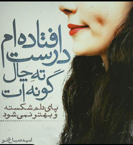 khengoolestan_post_afsongar_7_bahman_1395