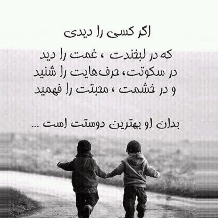 khengoolestan_post_darush_10_bahman_1395