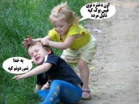 khengoolestan_post_fesgheli_10_bahman_1395